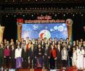 Đại hội Tài năng trẻ Việt Nam lần III, năm 2020